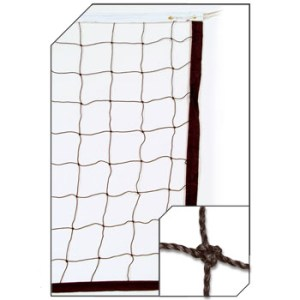 CHAMPRO NV04 2.5mm COLLEGIATE VOLLEYBALL NET