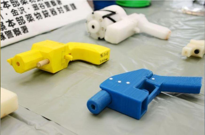 3D printed gun collection