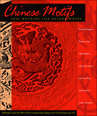 Chinese Motifs presentation poster