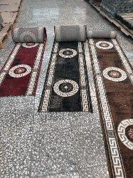 alfombra versage pasillos a medida