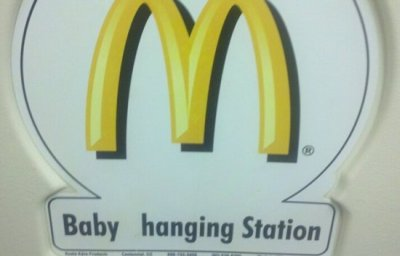 BabyHangingStation