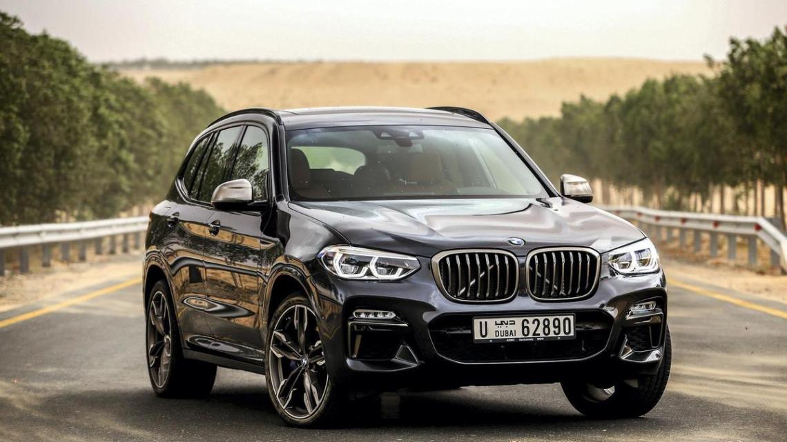BMW TRUST