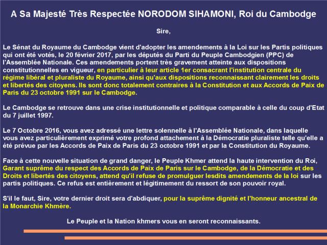 lettre ouverte à Norodom Sihamoni 2
