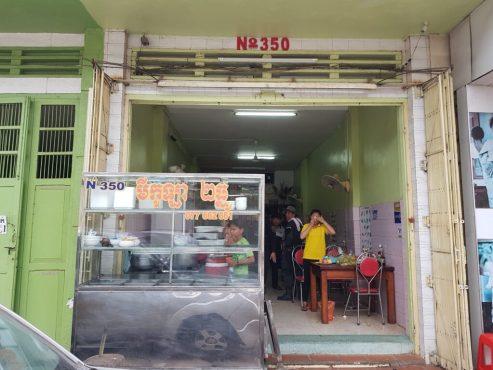 MiKoLa shop