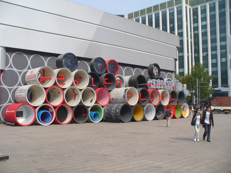 International Council of Societies of Industrial Design: Seoul is the World Design Capital 2010