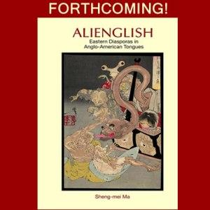 Cambria Press academic publisher Alienglish