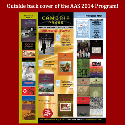 Cambria Press academic publisher AAS