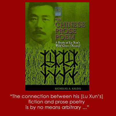 The connection between his fiction and prose poetry is by no means arbitrary,
