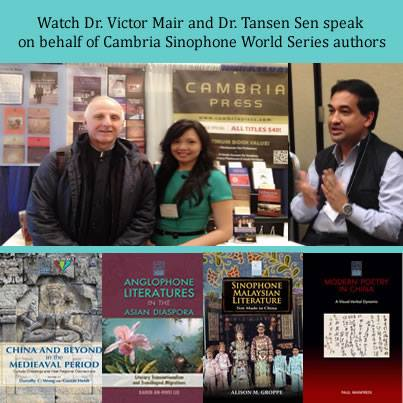 Victor Mair Toni Tan Tansen Sen