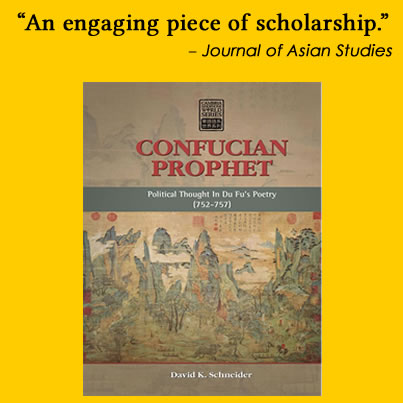 Cambria Press academic publisher