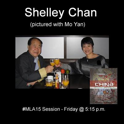 Shelley Chan