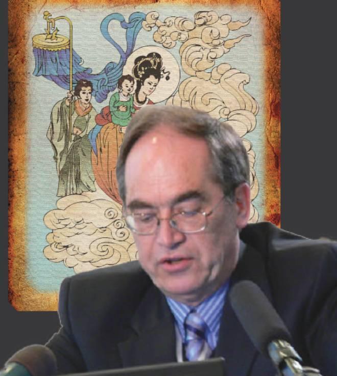 Wilt L Idema baojuan Asian Studies Cambria Press