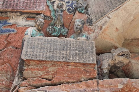 Baodingshan Buddha