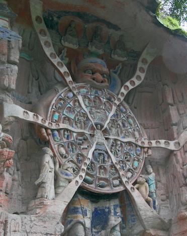 Baodingshan Wheel of Rebirth