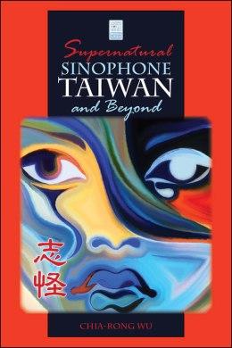 Supernatural Sinophone Taiwan