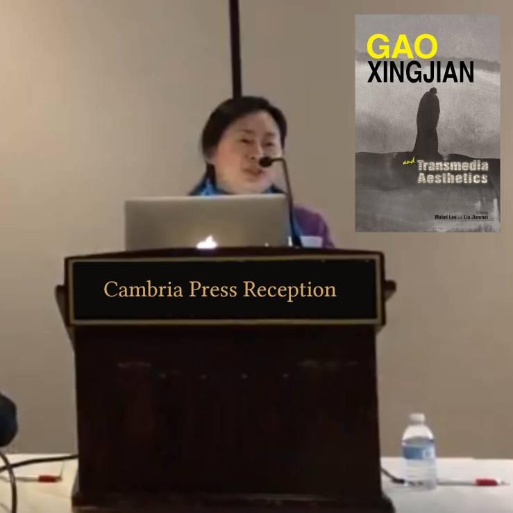 Cambria Press Publication Author Liu Jianmei