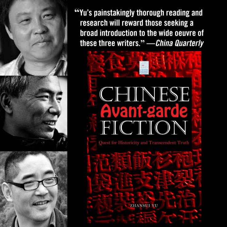 Chinese Avant-Garde Fiction