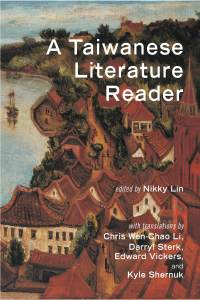 Taiwanese Literature Reader Front Cover