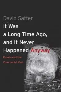 It Was A Long Time Ago-Satter