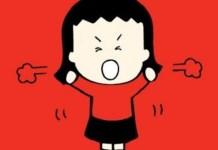 İnatçı çocuğa nasıl davranılır