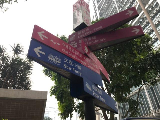 Central Signpost Hong Kong