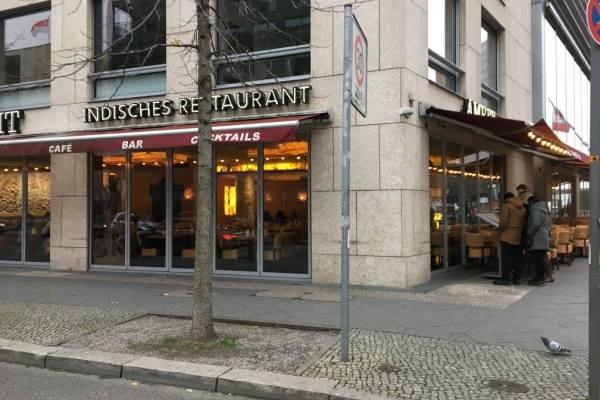 Amrit Berlin Curry