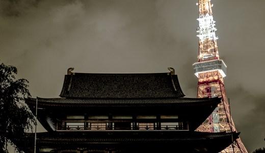 東京タワーと増上寺タイムラプスに挑戦