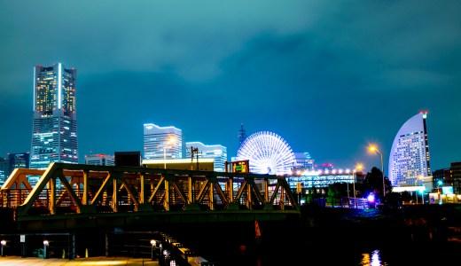 横浜夜景撮影に挑戦