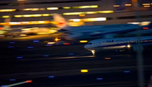 羽田空港国際線 展望デッキにてヒコーキ機撮影