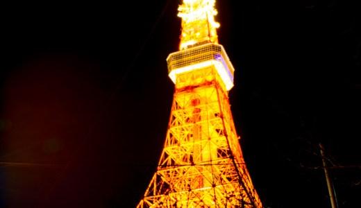 【NikonD7200】夜の東京タワーを撮影してきました
