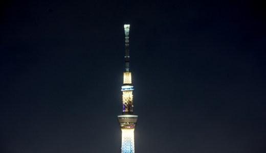 文京シビックセンター展望台にて夜景撮影