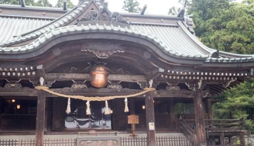 筑波山 雨の日の登山に挑戦