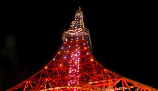 ニコンD5300 夜の東京タワー展望台にハート