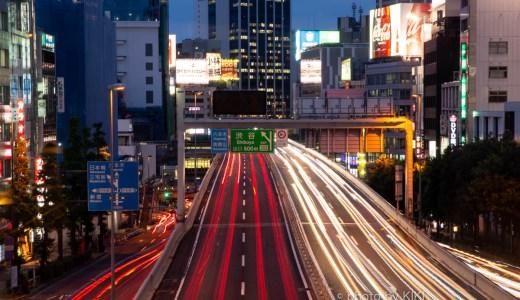 高速道路でクルマの光跡を撮影してみよう