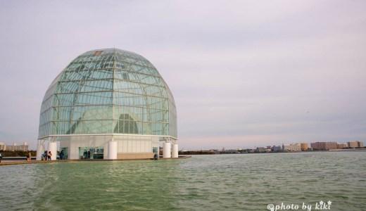 葛西臨海公園の撮影スポット