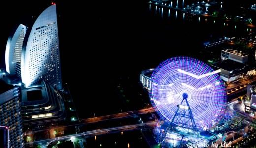忍者レフ板を使用してランドマークタワーの夜景を撮影しました