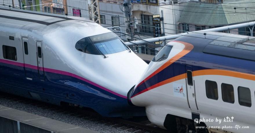 新幹線アイレベル接続