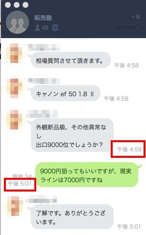 1489315989394