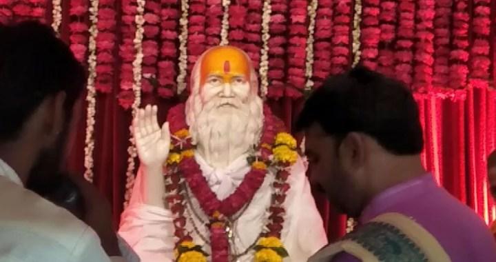 24 अवतार मंदिर के अधिष्ठाता सद्गुरु का जन्मोत्सव मनाया गया