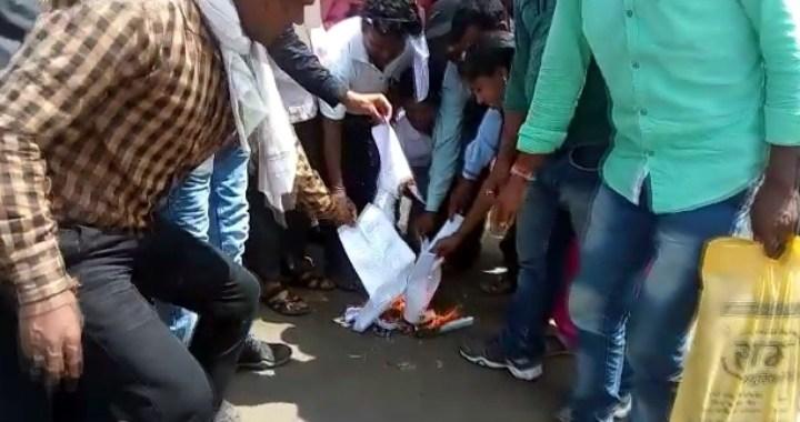 डिण्डौरी: अतिथि शिक्षकों ने शासन के आदेश की प्रतियों को जलाया