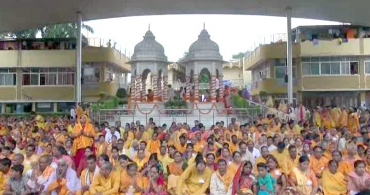 हरिद्वार में धूमधाम से मनाया गया गुरु पूर्णिमा का पर्व