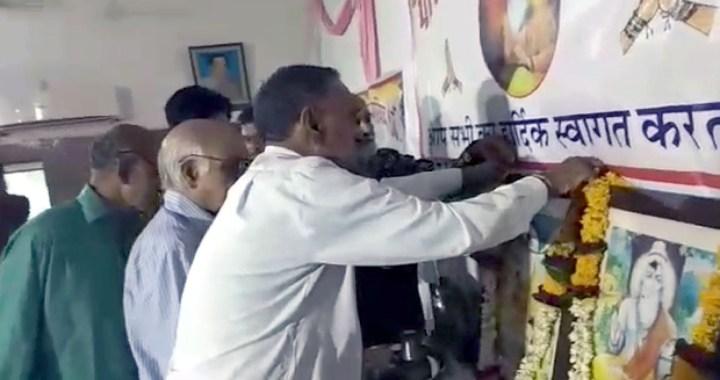 जोधपुर में महर्षि वेद व्यास जी की जयंती मनाई गई