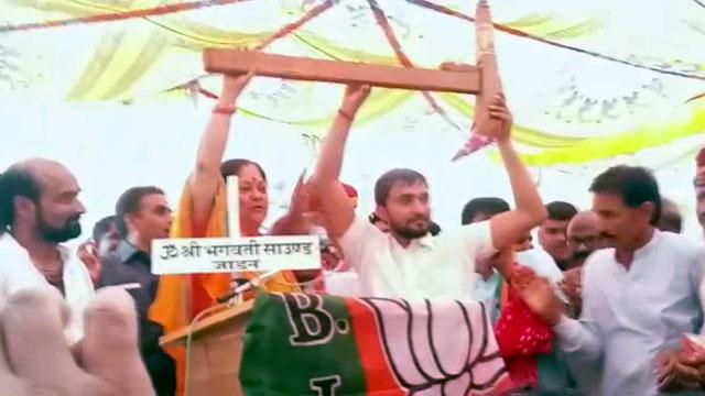 राजस्थान मुख्यमंत्री वसुंधरा राजे की गौरव यात्रा पाली पहुंची