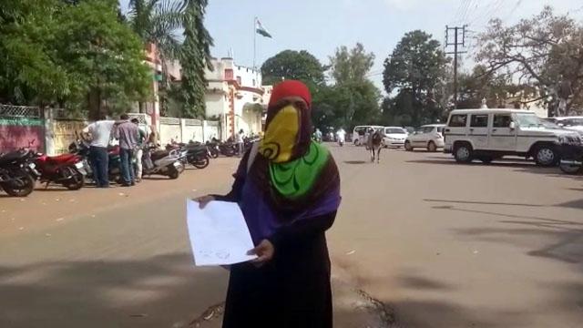 ट्रिपल तलाक का सिवनी में मामला, महिला ने मांगा इंसाफ