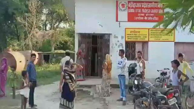 उत्तर प्रदेश ग्रामीण बैंक में तमंचे की नोक पर हुई लूट