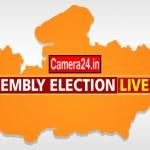 LIVE : MP Voting Result 2018 – विधानसभा चुनाव परिणाम 2018