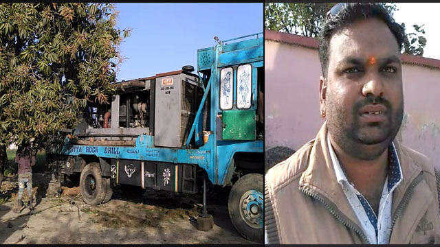 Illegal Borewell Drilling