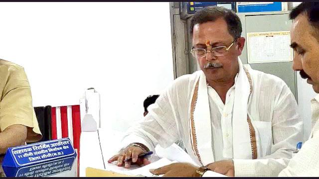Ajay Singh Congress