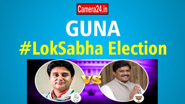 Guna lok sabha election result