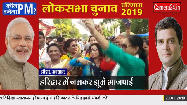 BJP worker dancing